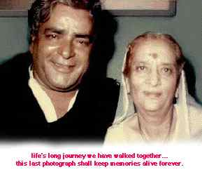 prithviraj kapoor family photoprithviraj kapoor age, prithviraj kapoor photos, prithviraj kapoor family tree, prithviraj kapoor biography, prithviraj kapoor family, prithviraj kapoor family tree with images, prithviraj kapoor family tree with pictures, prithviraj kapoor movies list, prithviraj kapoor sons, prithviraj kapoor family biography, prithviraj kapoor images, prithviraj kapoor family photo, prithviraj kapoor songs